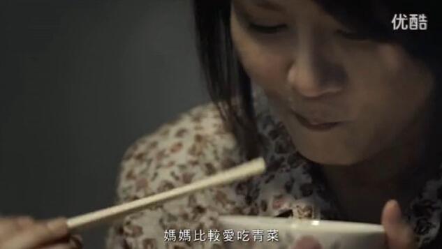 爱说慌的妈妈——台湾合伯金库人寿感人广告 3.jpg