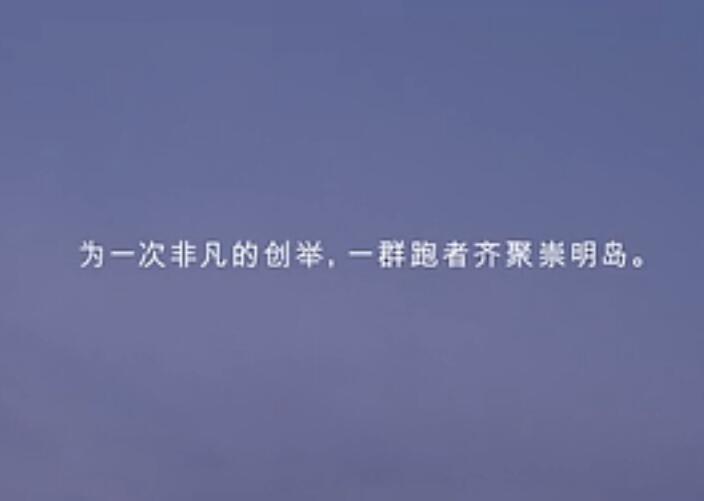 Nike耐克创意广告:月球史诗之轻松畅跑 1.jpg