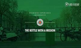 The Bottle With A Mission——喜力啤酒创意营销
